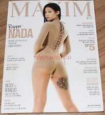 MAXIM Rapper NADA KOREA ISSUE MAGAZINE 2017 MAY NEW