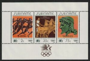 Suriname Olympic Games Los Angeles MS 1984 MNH SG#MS1192
