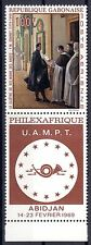 Gabon - 1969 Philexafrique - Mi. 320 MNH