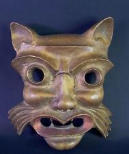 alte Holzmaske - Katze