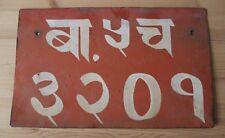 original Nepal Nummernschild - KFZ Kennzeichen - Number Plate Kathmandu - 6