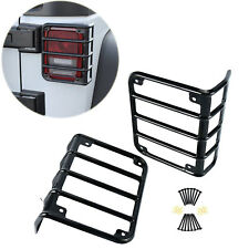 Rear Tail Light Guard Covers For Jeep Wrangler JK Unlimited 07-18