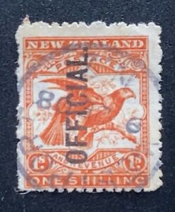 New Zealand 1898 Pictorials 1/- Kaka Official - Used