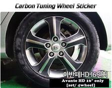 """Carbon Tuning Wheel Mask Sticker For  Hyundai Elantra / Avante HD 16"""" [2006~09]"""