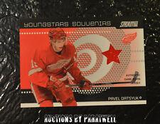2002-03 Stadium Club Pavel Datsyuk Young Stars GU Rookie Jersey Red Wings RARE!