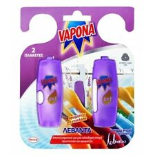 Anti-Moth Lavender Fresh Vapona (Henkel) 6 Pack Gel Fabric wool - 3 month