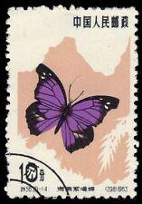 "P.R. CHINA 674 (Mi734) - ""Libythea geoffroy"" Butterfly (pa58308)"