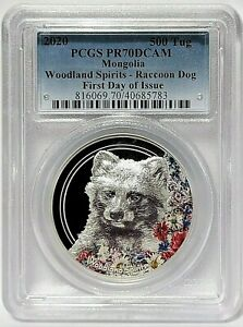 2020 Mongolia Woodland Spirits Raccoon Dog .999 PCGS PR70 = FIRST DAY OF ISSUE =