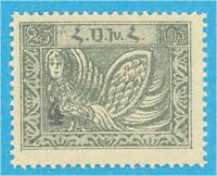 ARMENIA 365a  MINT NEVER HINGED OG ** NO FAULTS  VERY FINE! - D