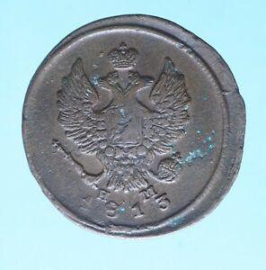 RUSSIA ALESSANDRO I 2 KOPEKI 1813 RAME COPPER COIN MONETE DA COLLEZIONE CURRENCY