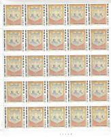 Mexico,Airmail,Scott#C465,1.60pesos,Full sheet,MNH