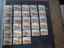 Sri Lanka - Francobollo Yvert/Tellier N° 889 x28 Oblitere