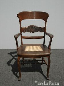 Vintage French Country Brown Oak Side Chair w Cane Seat and Carved Backrest