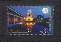THAILAND 2016 60TH ANNIV. OF BURAPHA UNIVERSITY COMP. SET OF 1 STAMP IN MINT MNH