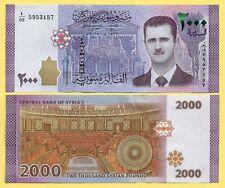 Syria 2000 Lira p-117 2015 (2017) UNC Banknote