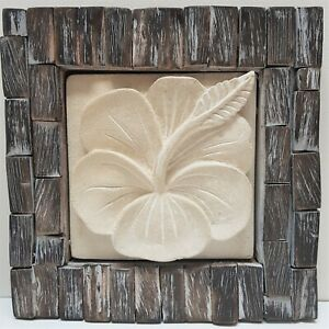 BALINESE WALL ART HANGING HAND CARVED STONE HIBISCUS WOOD FRAME BALI CARVING