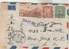 China Censored Airmail Cover