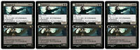 4 Chinese Bloodline Keeper / Lord of Lineage  Innistrad Magic the Gathering MTG