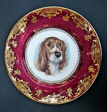 Limoges Dog English Setter Spaniel Porcelain Lusterware Purple Plate Charger 11""