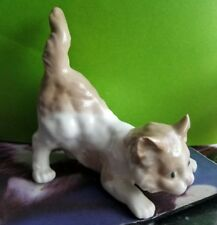 "Rare - 1979 Brown White 4X4.5"" Playful Kitty Cat Figurine - Marked Lladro 1979"