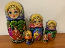 "Nesting Doll Matryoshka 7"" 5 Pc Russian Cinderella Hand Painted Wooden"