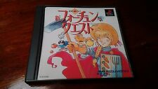 Shin Fortune Quest (PS1 / PS3 / PlayStation 1 / 3) -[NTSC-J / Japan]-