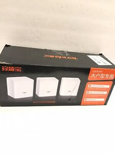 Tenda Whole Home Mesh WiFi System - Dual Band AC1200 Router Replacement for Smar