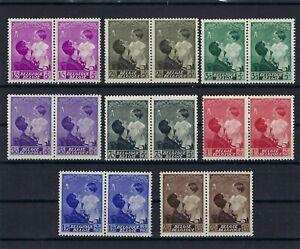 [LM15639] Belgium N°447/454 Royalty MNH ** COB € 90,00 MIX