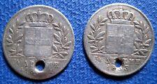 1833 , 1834 A , GREECE GREEK COIN 1/4/ DRACHMA OTHON SILVER KM# 18 VERY RARE