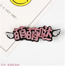 Chinesische Schrift Haarklammer Ich Bin Süß Haarklemme Mädchen Dame Haarschmuck