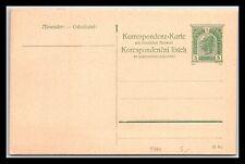 GP GOLDPATH: AUSTRIA POSTAL CARD MINT _CV776_P07