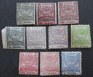 South Bulgaria 1881-1884 regular issue, Mi #7A, 8A, 9A, 11AS,, 11B, 12B, IIIB, I