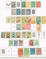 6-Pages Bulgaria F-Vf Mh And Used (5,27