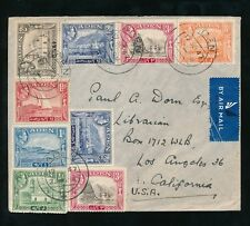 ADEN 1947 MULTI FRANKING AIRMAIL TRIPLE RATE to CALIFORNIA...P + O MARITIME ENV