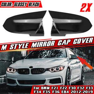 Gloss Black Mirror Cover Cap For BMW F20 F21 F22 F23 F30 F32 F33 F36 X1 E84 F87