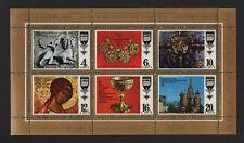 RUSSIA 1977 RUSSIAN ART SHEETLET *VF MNH*