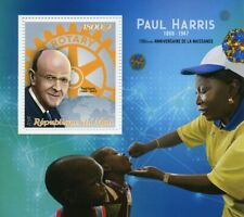 Mali 2018 MNH Paul Harris Rotary International 1v S/S Famous People Stamps