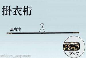 Japanese Kimono / Haori / Yukata / Obi Display Hanger Black & Gold