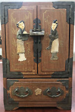 Chinese Antique Shibayama Inlay Wood Jewelry Box Drawers Chest Lacquer Cabinet