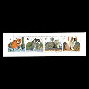 Belgium 1993 - European Cats - Sc 1506a MNH