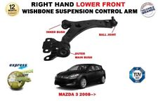 FOR MAZDA 3 2009-> FRONT RIGHT LOWER WISHBONE SUSPENSION ARM + BALL JOINT & BUSH