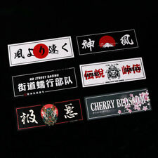 JDM Car Sticker Kamikaze Japan Samurai Vinyl Auto Window Decal Decor Accessories
