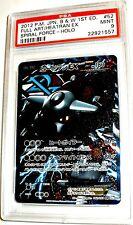 POKEMON HEATRAN EX FULL ART SPIRAL FORCE HOLO 1ST ED JAPAN MINT PSA 9
