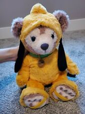 """Disney Parks Pluto Dog Outfit Costume Only for 17"""" Duffy Plush Bear, Free Ship!"""