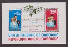 1981 Royal Wedding Charles & Diana MNH Stamp Set Cameroon Perf SG MS909