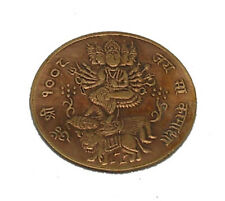 EAST INDIA COMPANY 1818 UKL HALF ANNA COPPER JAI MAA KAMAKSHA ANTIQUE OLD COIN