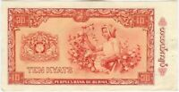 Birmanie Burma 10 Kyat 1965 almost uncirculated  stappled print