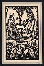 39)Nr.083-EXLIBRIS- Karel Nemec, 1919