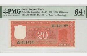 1972 INDIA 20 RUPEES PMG64 EPQ UNC (Dark Green) {P-61a}