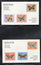 BOLIVIA 1970 NH 525a C306a S/S Butterflies - Free USA Shipping